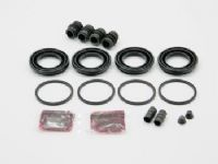 Nissan Pathfinder R51M 2.5DCi (01/2005+) - Front Brake Caliper Repair Kit